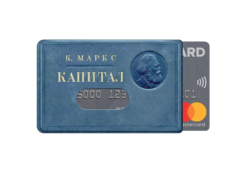 Изготовление пластиковых карт с чипом MiFare в Москве | фото 6