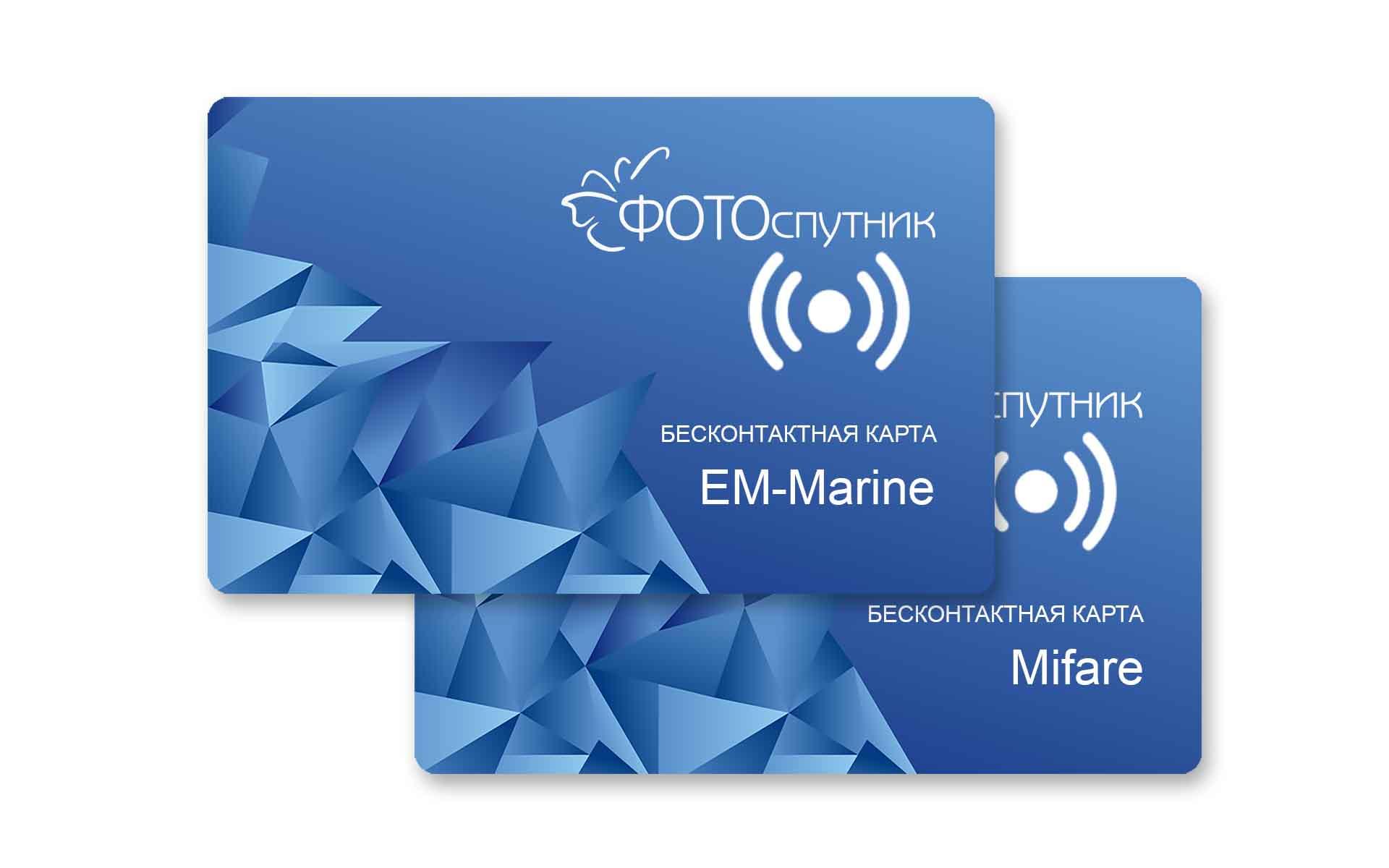 Изготовление пластиковых карт с чипом MiFare в Москве | фото 8
