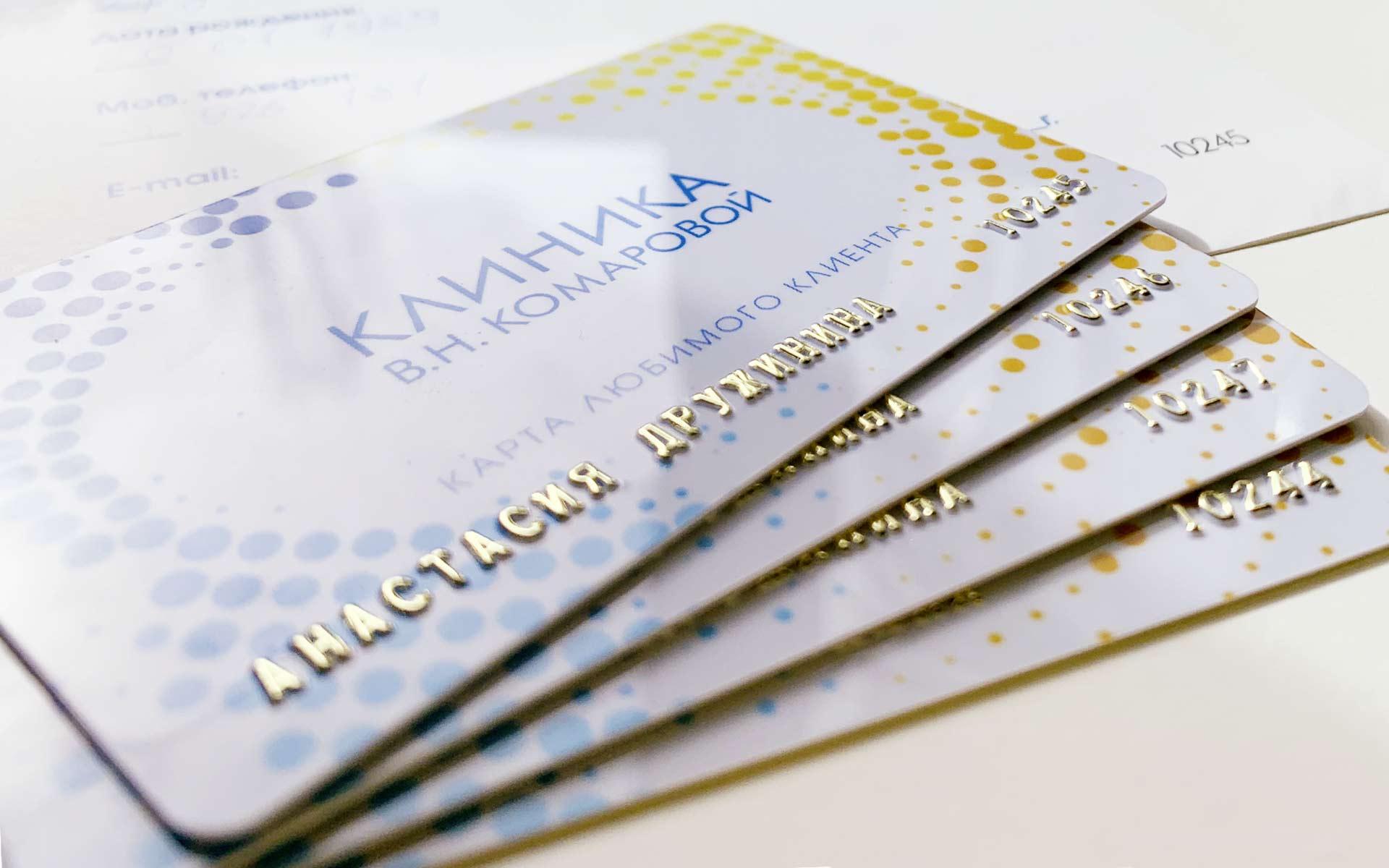 Изготовление пластиковых карт с эмбоссированием на заказ в Москве   фото 1