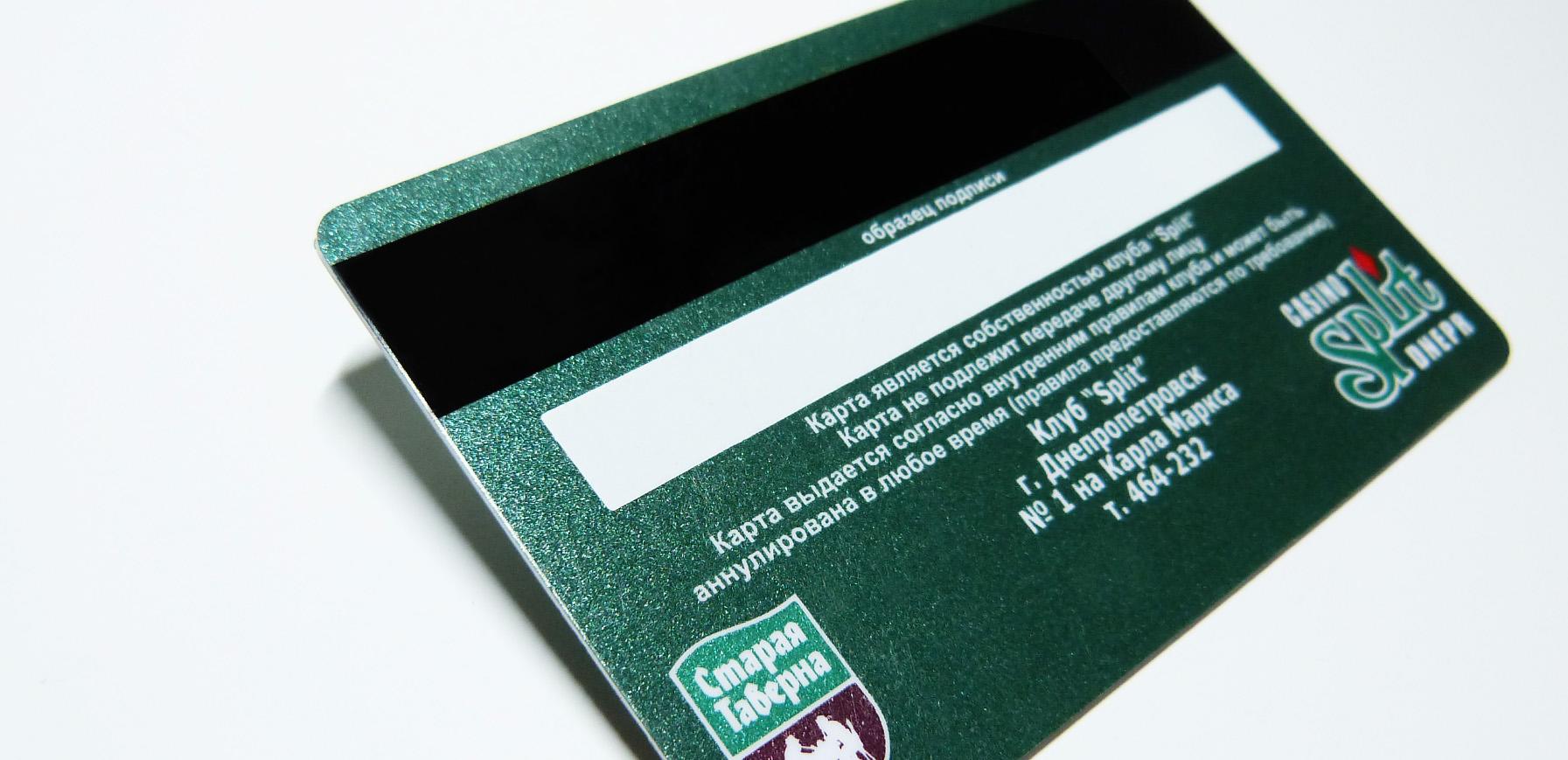 Изготовление пластиковых карт с магнитной полосой в Москве   фото 2