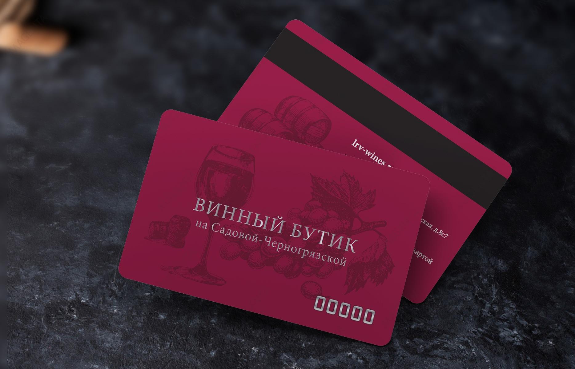 Изготовление пластиковых карт с магнитной полосой в Москве   фото 3