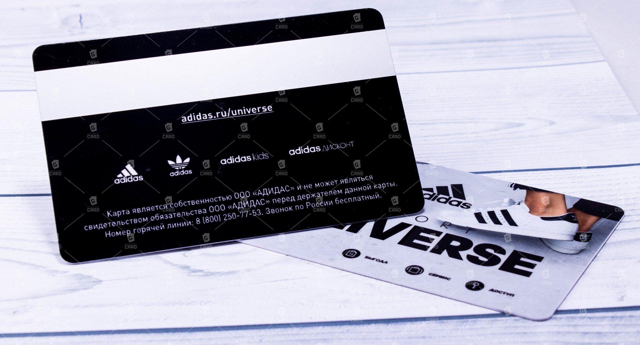 Изготовление пластиковых карт с магнитной полосой