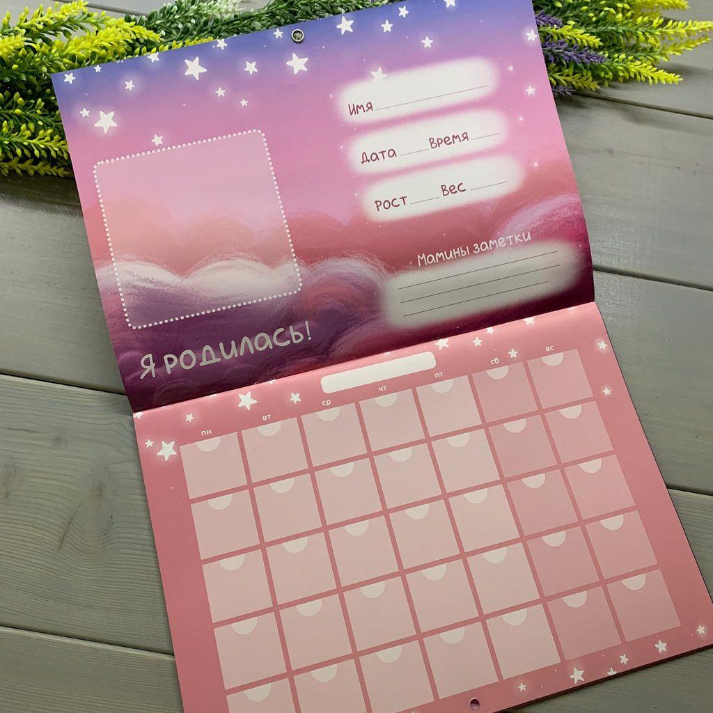 Изготовление семейных календарей-планингов в Москве | фото 3