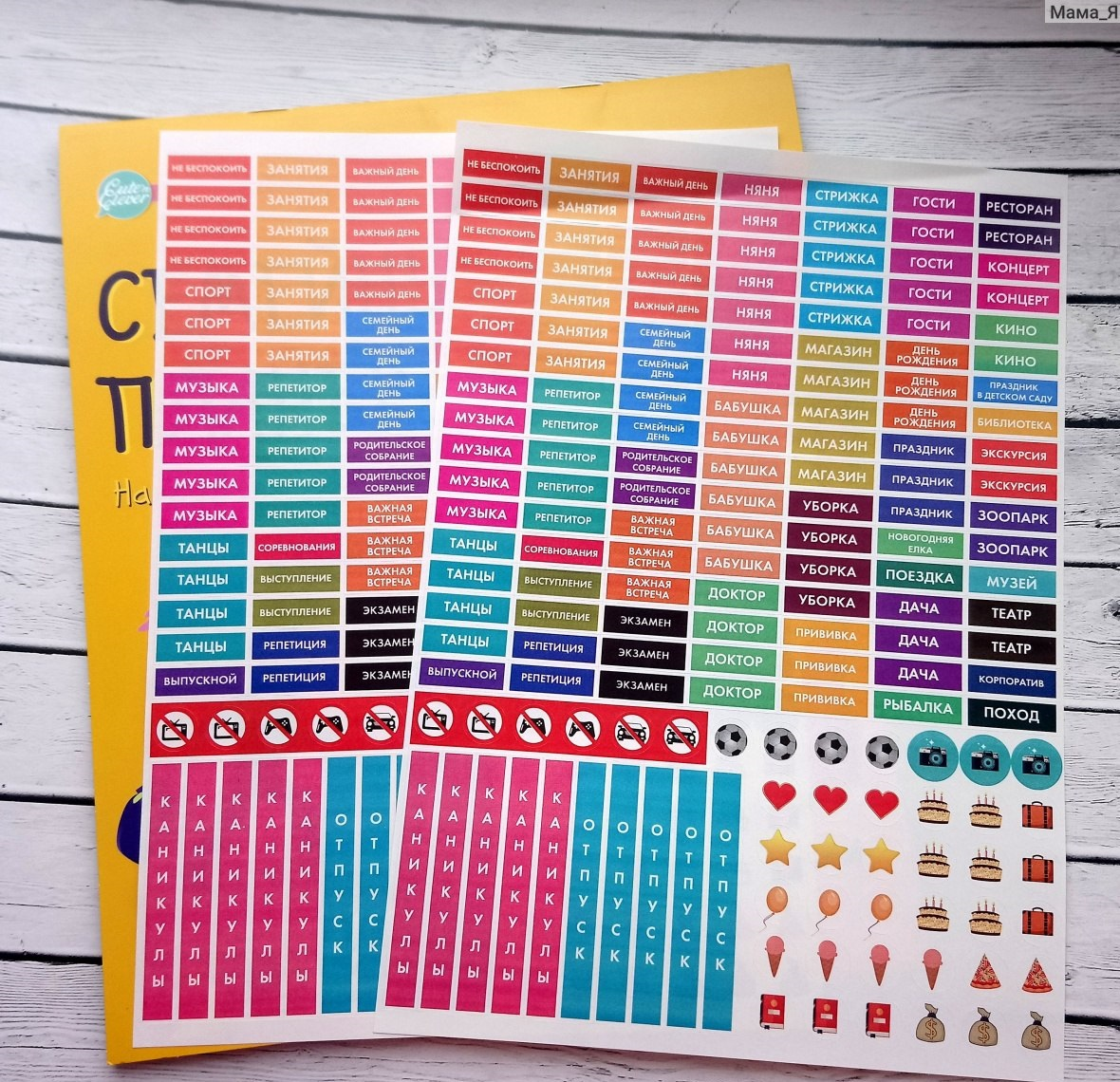Изготовление семейных календарей-планингов в Москве | фото 4