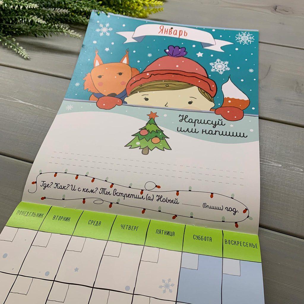 Изготовление семейных календарей-планингов в Москве | фото 6