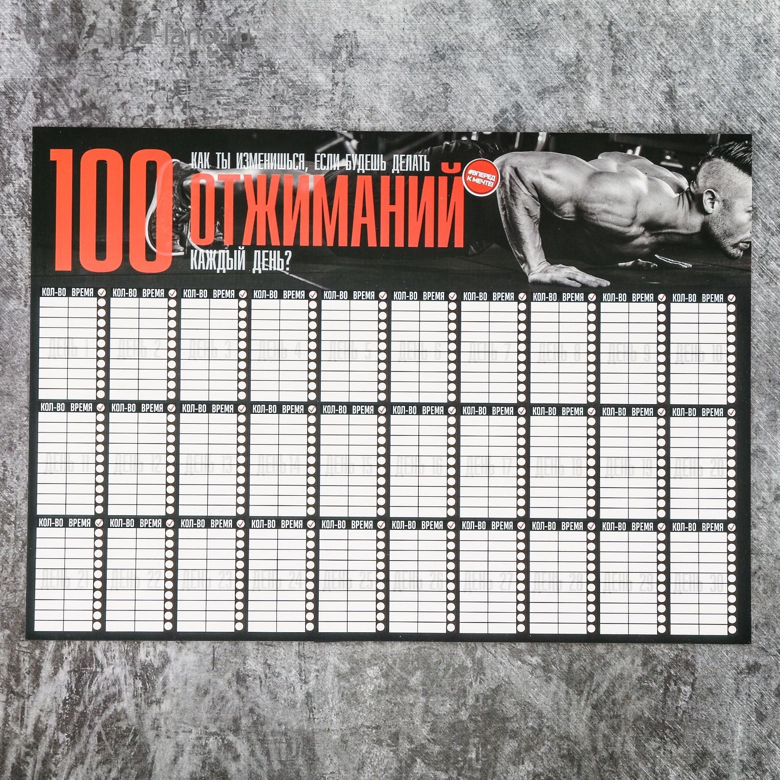 Изготовление спортивных календарей-планингов в Москве | фото 1