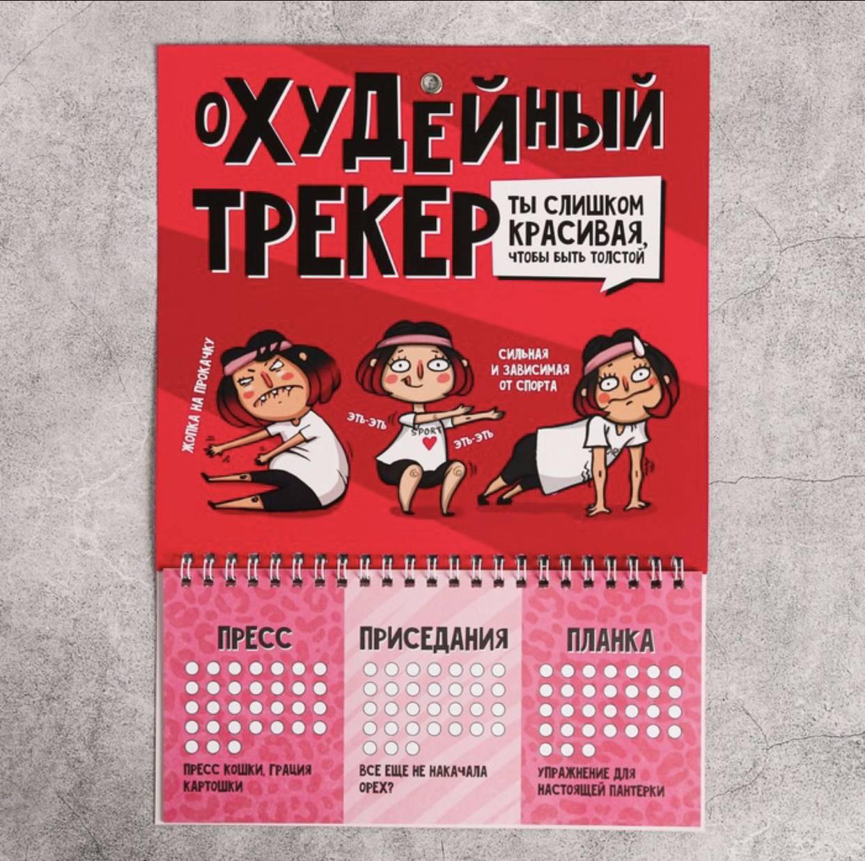 Изготовление спортивных календарей-планингов в Москве | фото 8