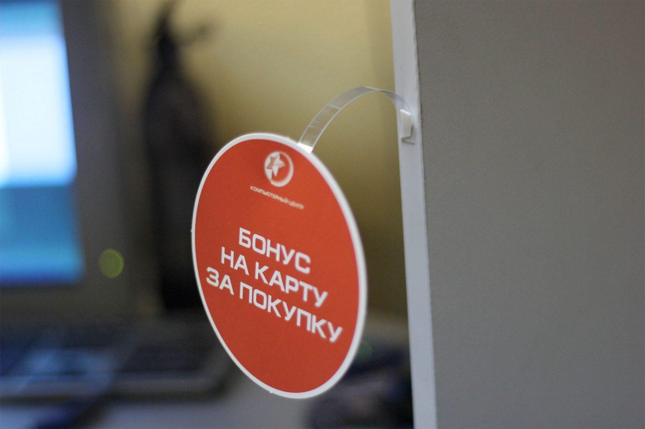 Изготовление воблеров в Москве | фото 3