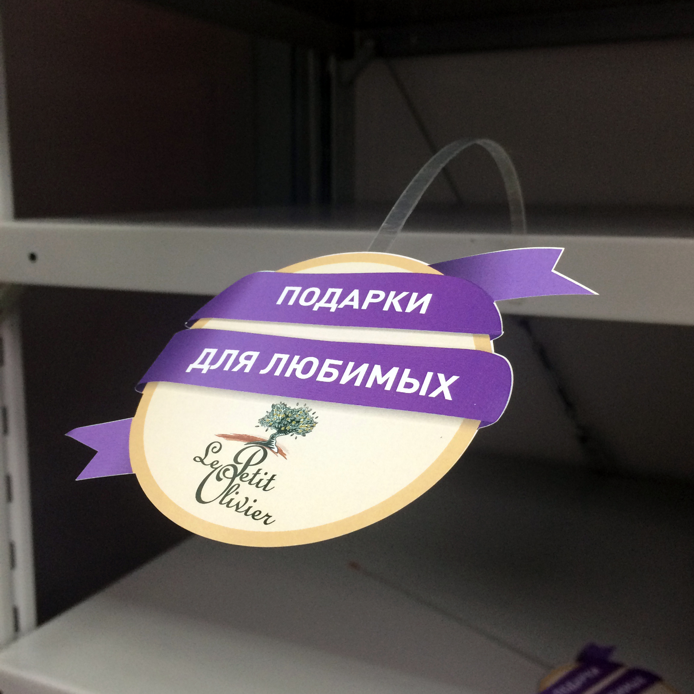 Изготовление воблеров в Москве | фото 7