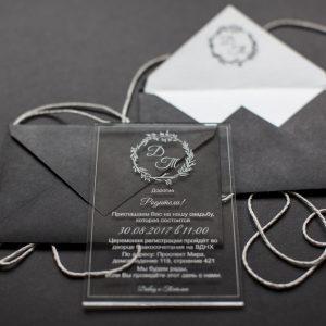 Печать эксклюзивных приглашений на свадьбу