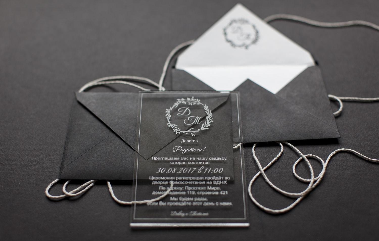 Печать эксклюзивных приглашений на свадьбу заказать