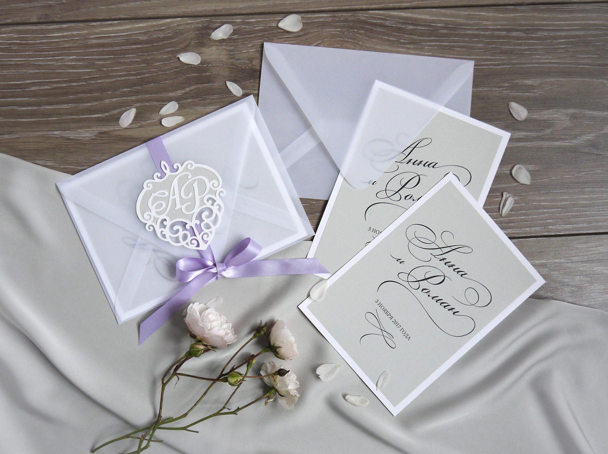 Печать эксклюзивных приглашений на свадьбу в tprint