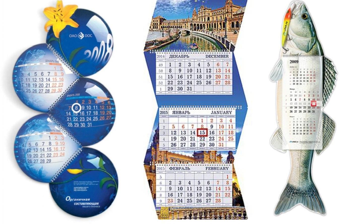 Печать и изготовление квартальных календарей макси в Москве | фото 3