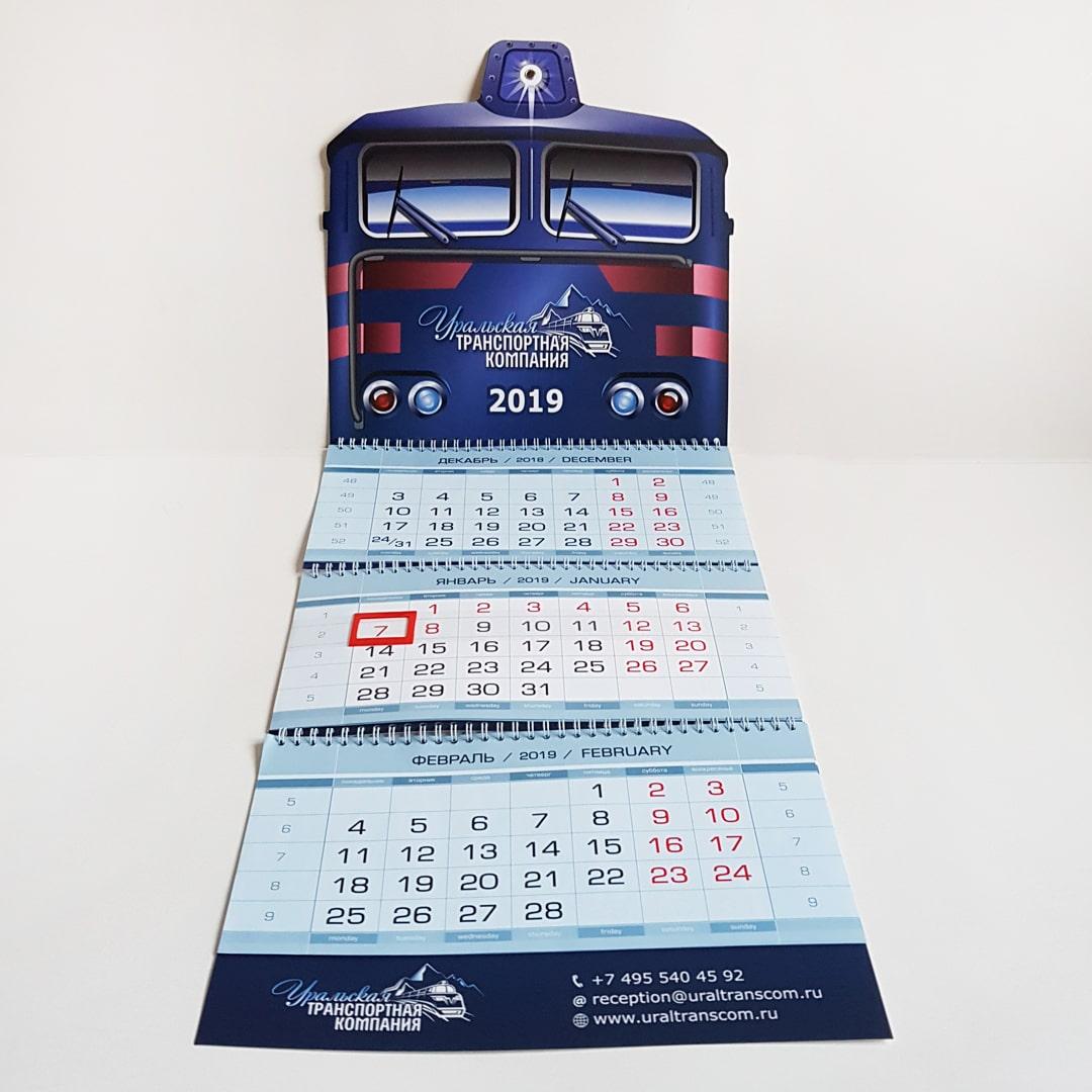 Печать и изготовление квартальных календарей макси в Москве | фото 6