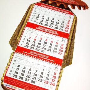 Печать и изготовление квартальных календарей макси