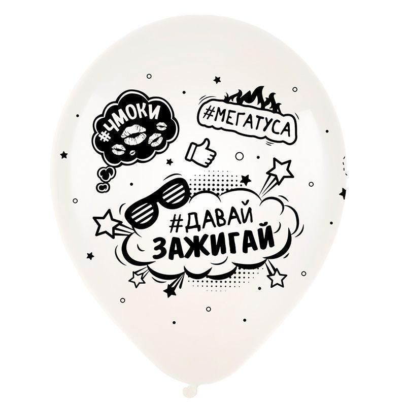 Печать наклеек для шаров в Москве   фото 5