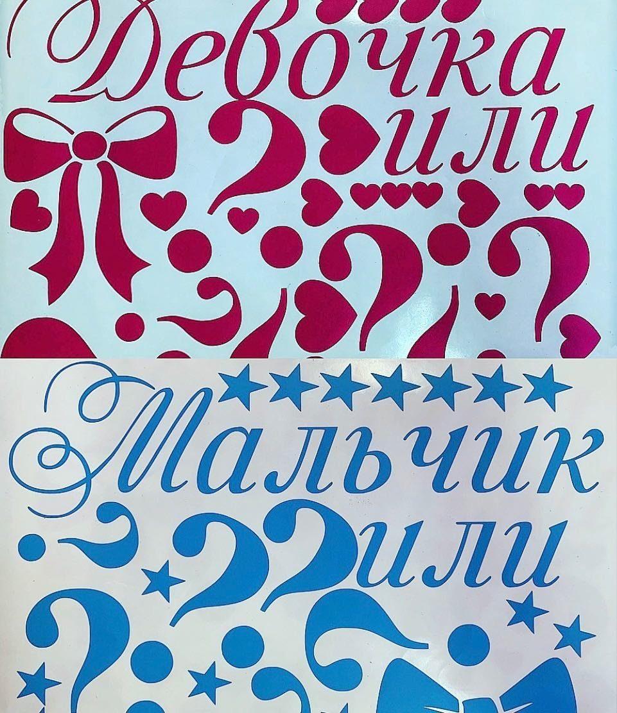 Печать наклеек для шаров в Москве   фото 8
