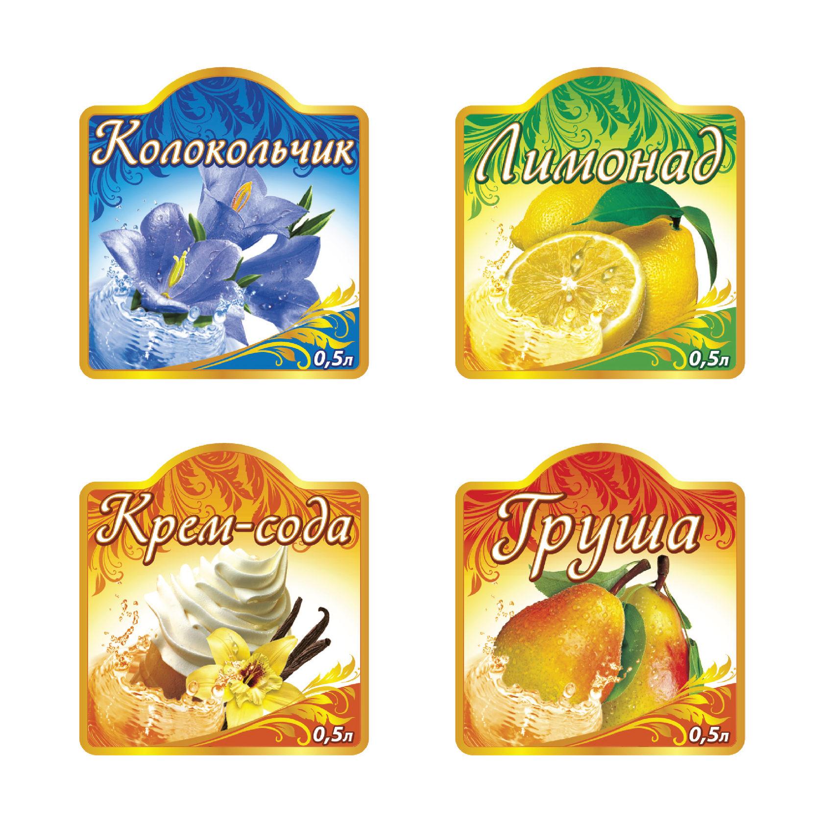 Печать наклеек на бутылку в Москве   фото 2
