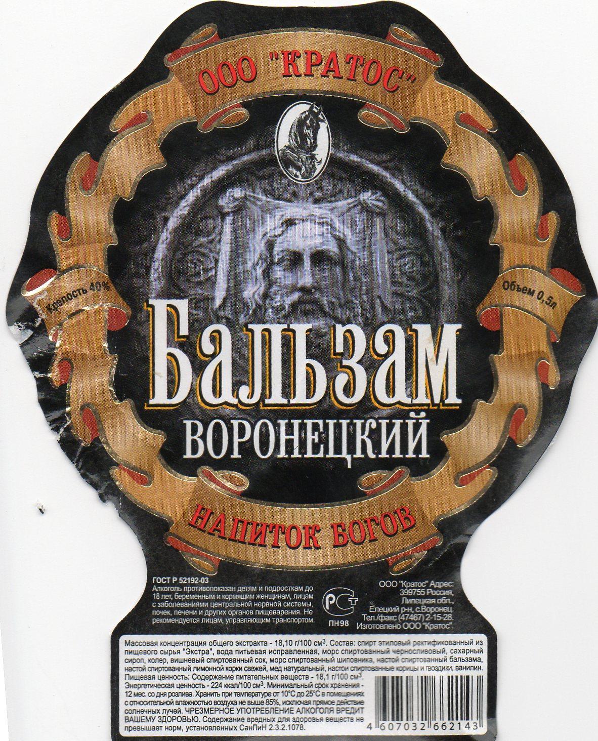 Печать наклеек на бутылку в Москве   фото 3