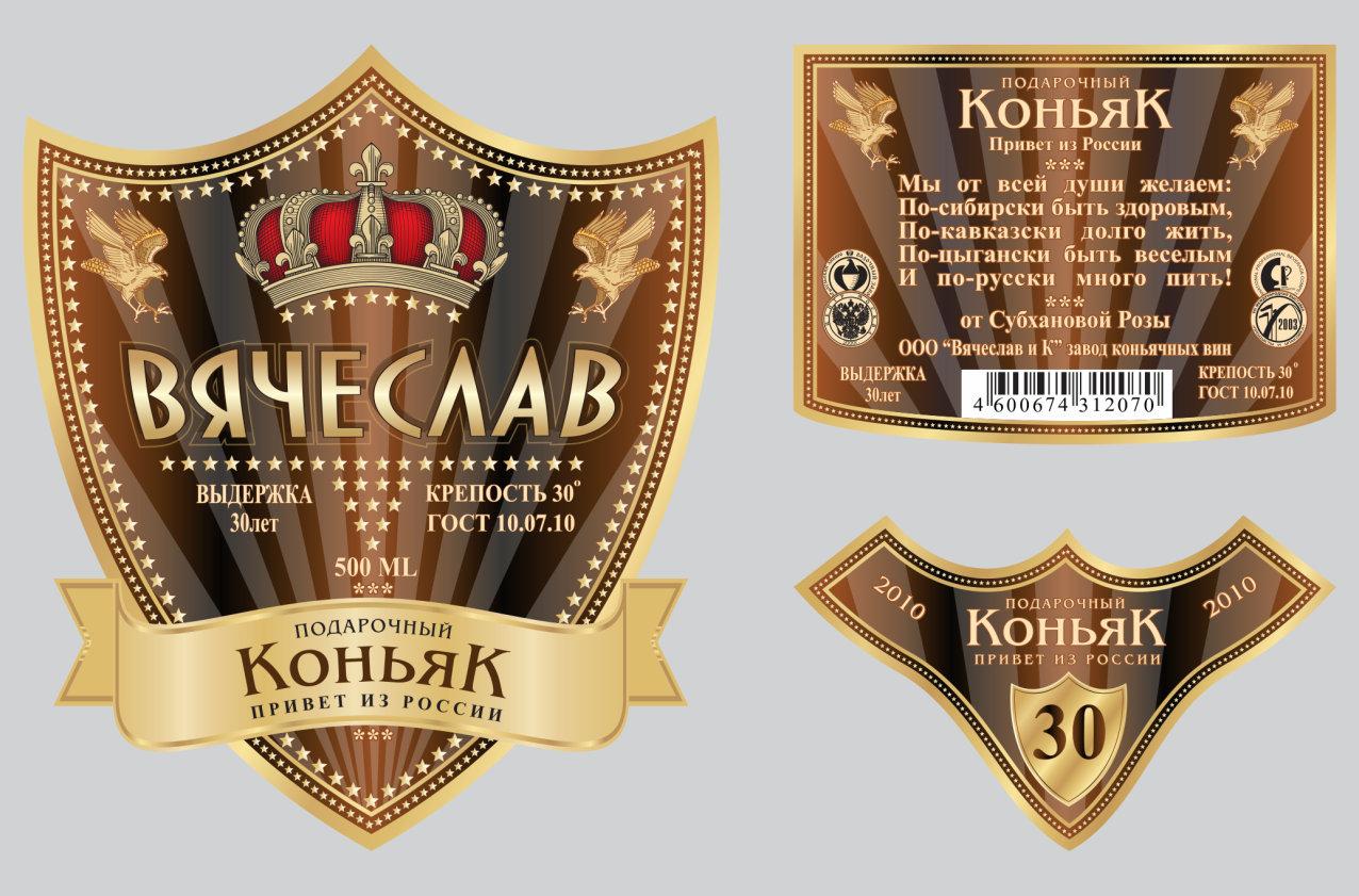 Печать наклеек на бутылку в Москве   фото 4