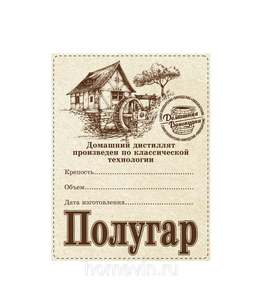 Печать наклеек на бутылку в Москве   фото 1