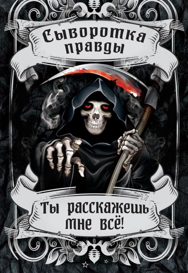 Печать наклеек на бутылку в Москве   фото 5