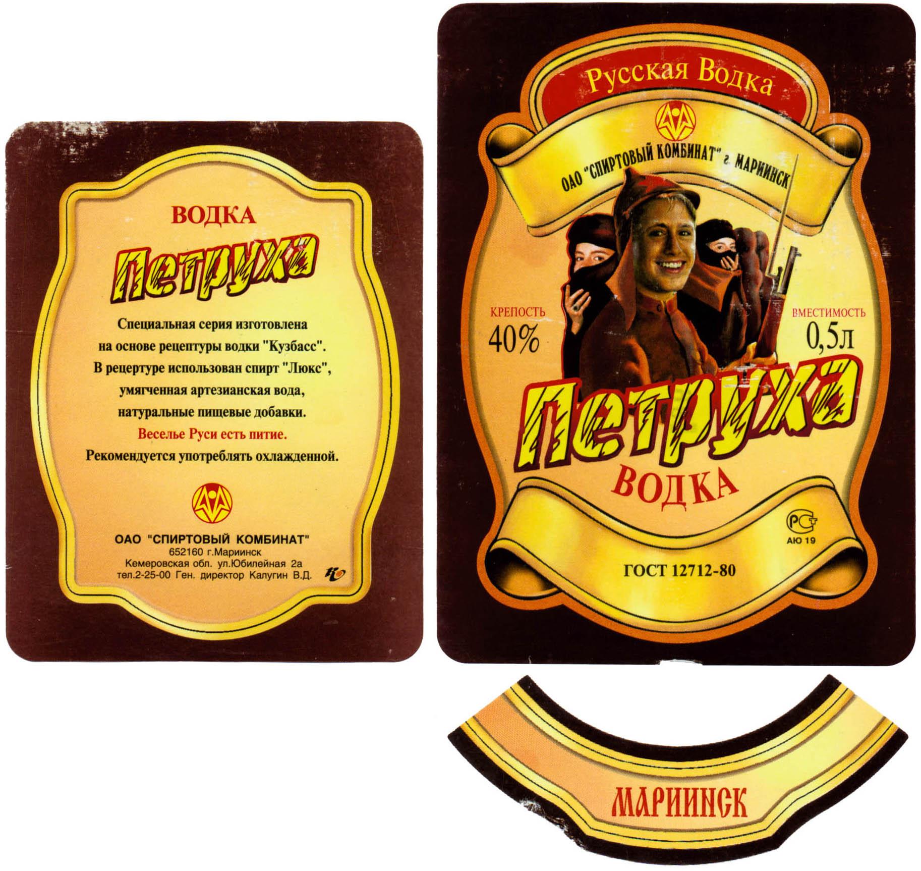 Печать наклеек на бутылку в Москве   фото 6