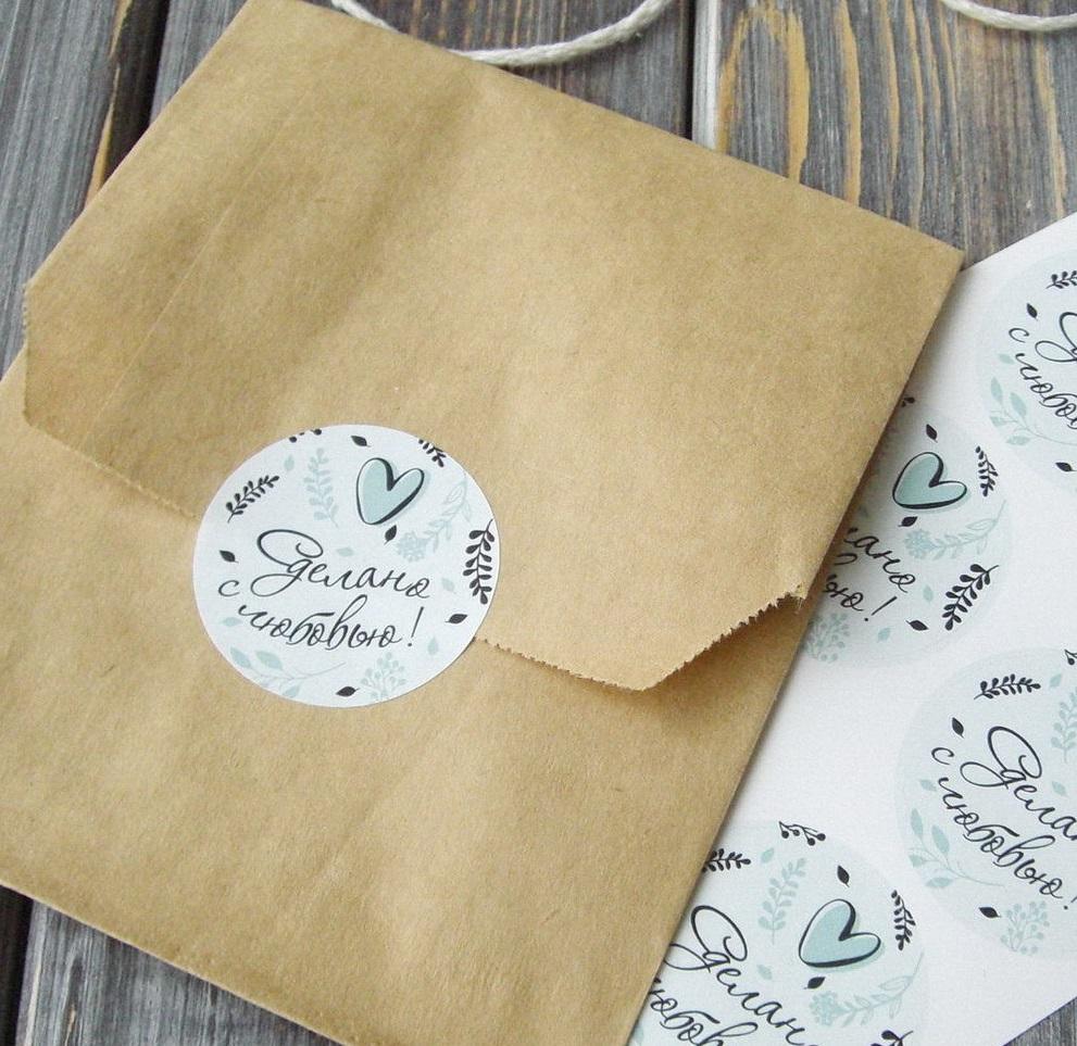Печать наклеек на конверты в Москве   фото 2