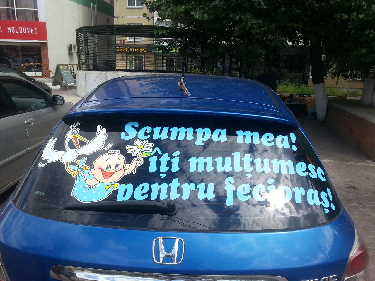 Печать наклеек на машину в Москве
