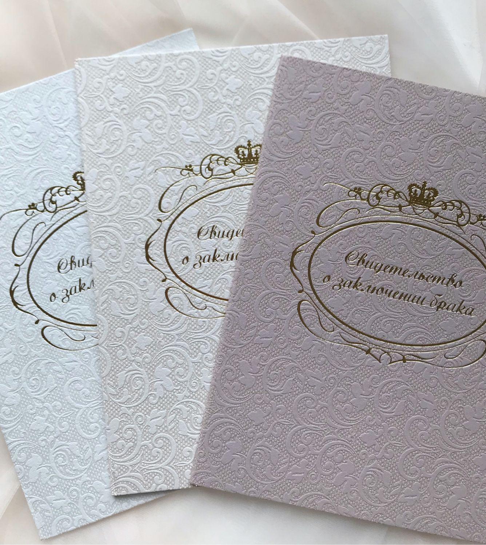 Печать папки для свидетельства регистрации брака в Москве | фото 2
