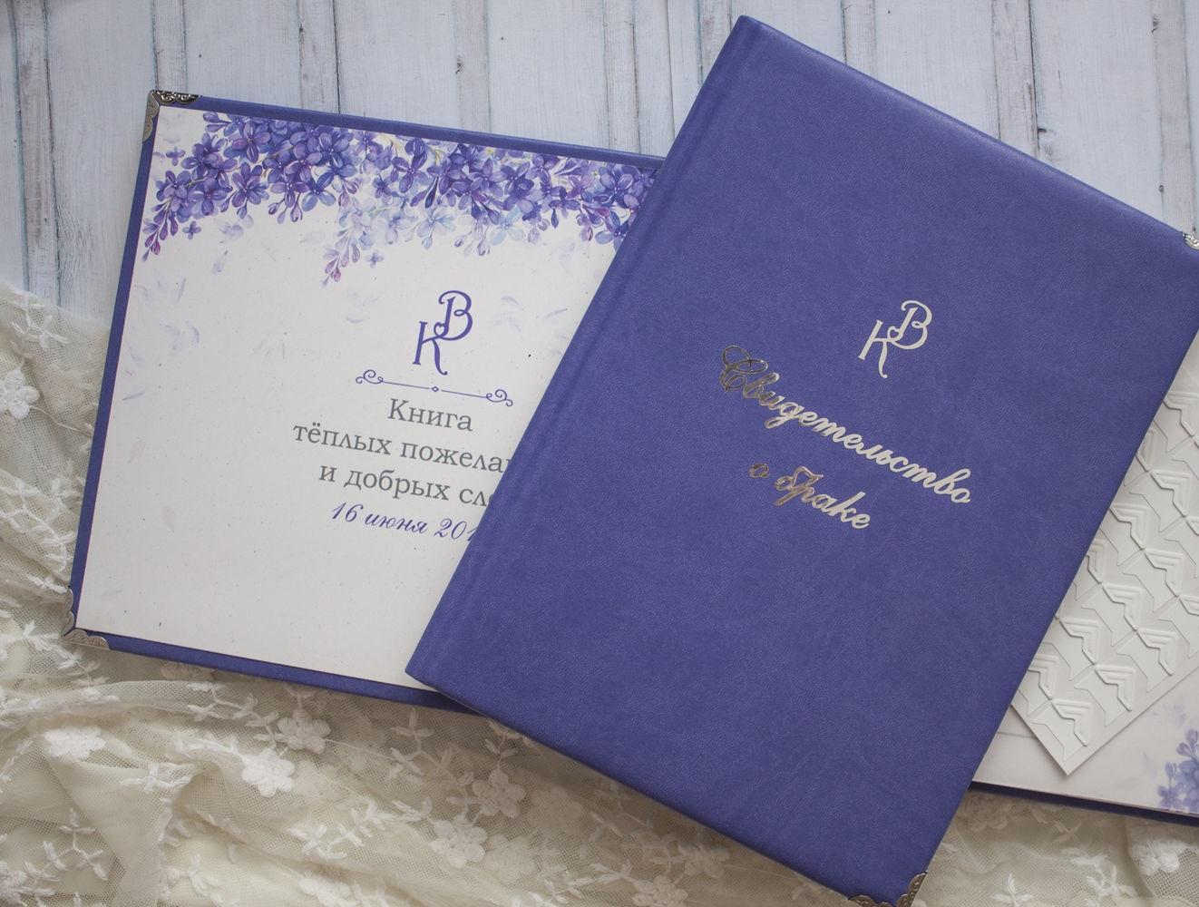 Печать папки для свидетельства регистрации брака в Москве | фото 3
