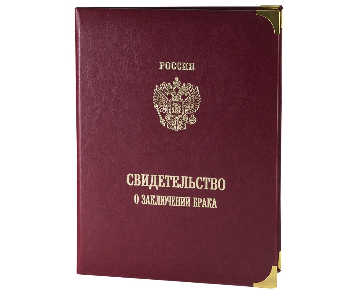 Печать папки для свидетельства регистрации брака в Москве | фото 7