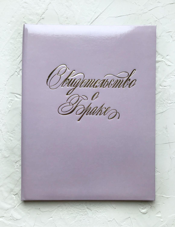 Печать папки для свидетельства регистрации брака в Москве | фото 8