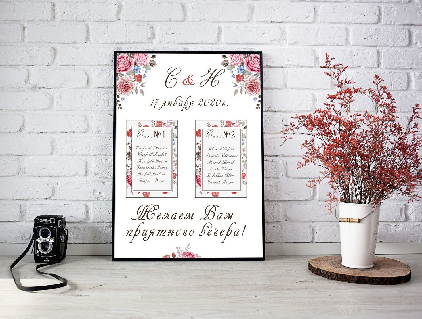 Печать плана рассадки гостей для свадьбы в Москве   фото 2
