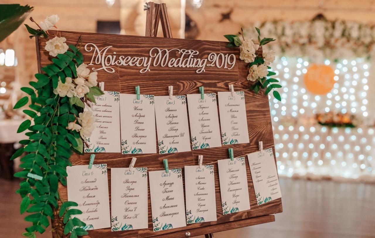 Печать плана рассадки гостей для свадьбы в Москве   фото 6