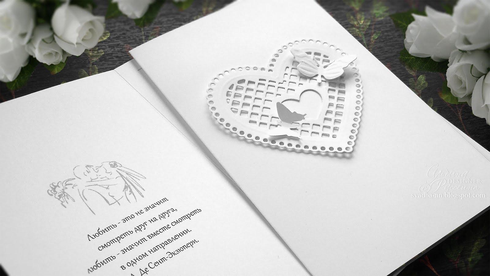 Печать праздничных открыток на свадьбу в Москве | фото 3