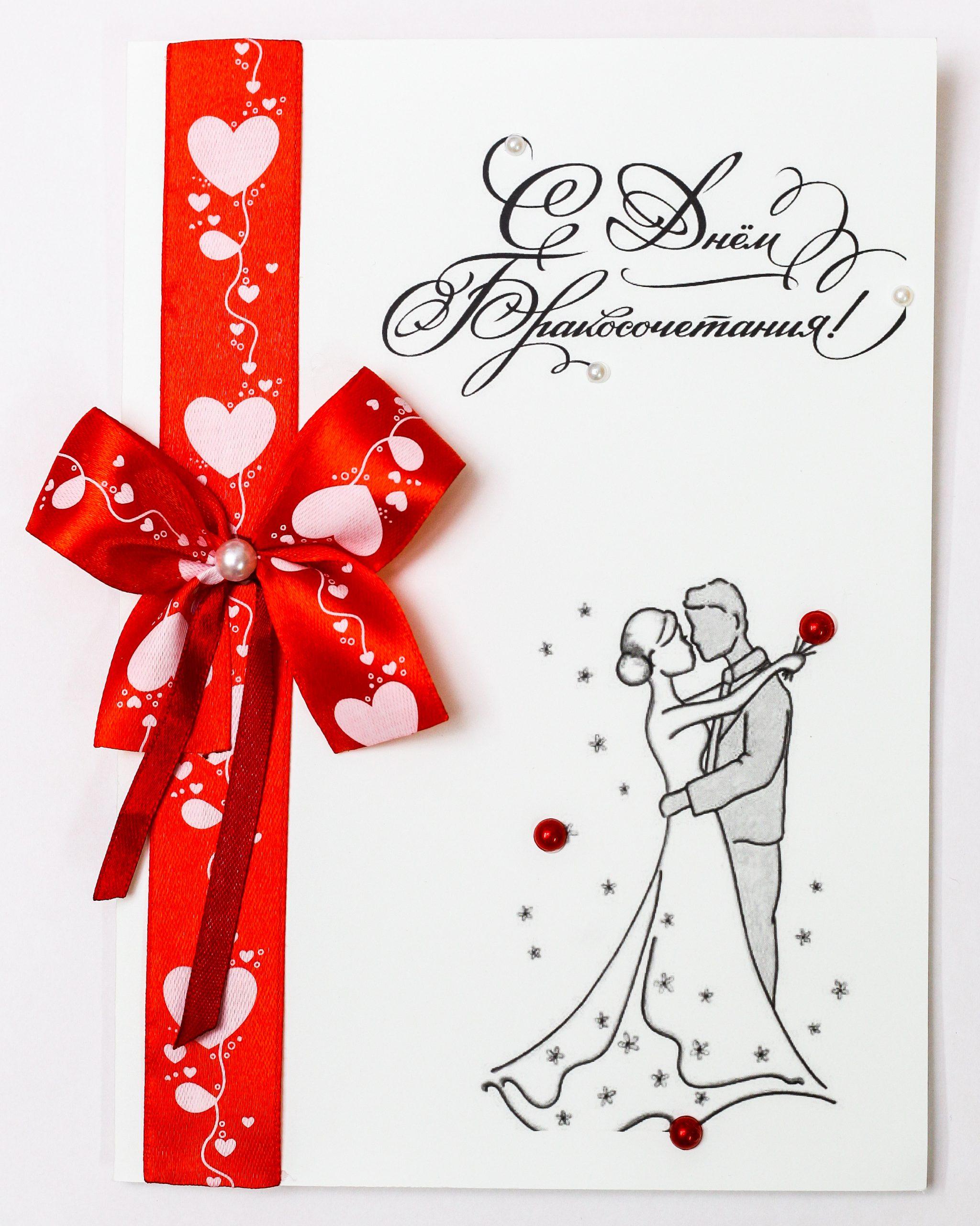 Печать праздничных открыток на свадьбу в Москве | фото 7
