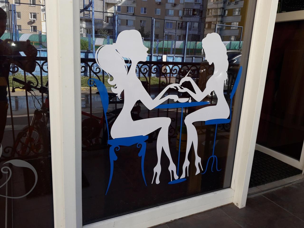 Печать наклеек на окна в Москве | фото 3