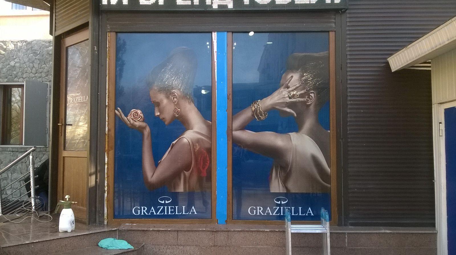 Печать наклеек на окна в Москве | фото 5