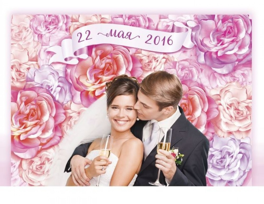 Печать свадебных плакатов и постеров недорого