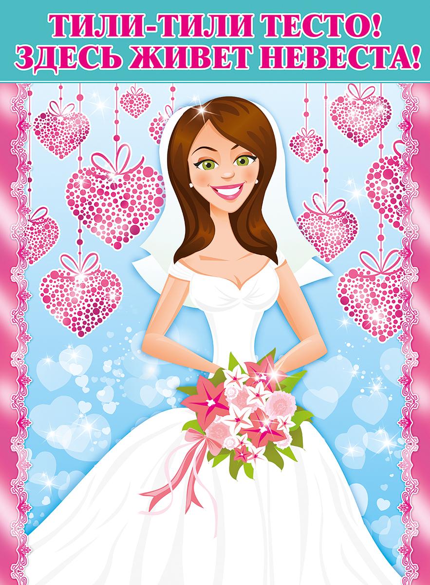 Печать свадебных плакатов и постеров заказать
