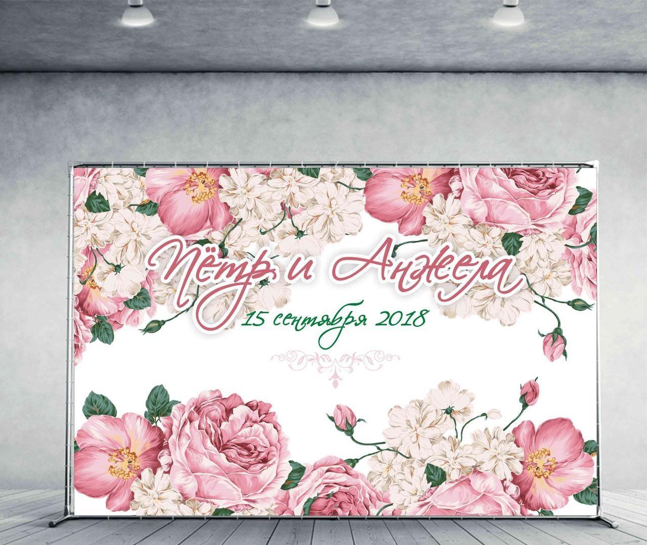 Печать свадебных плакатов и постеров
