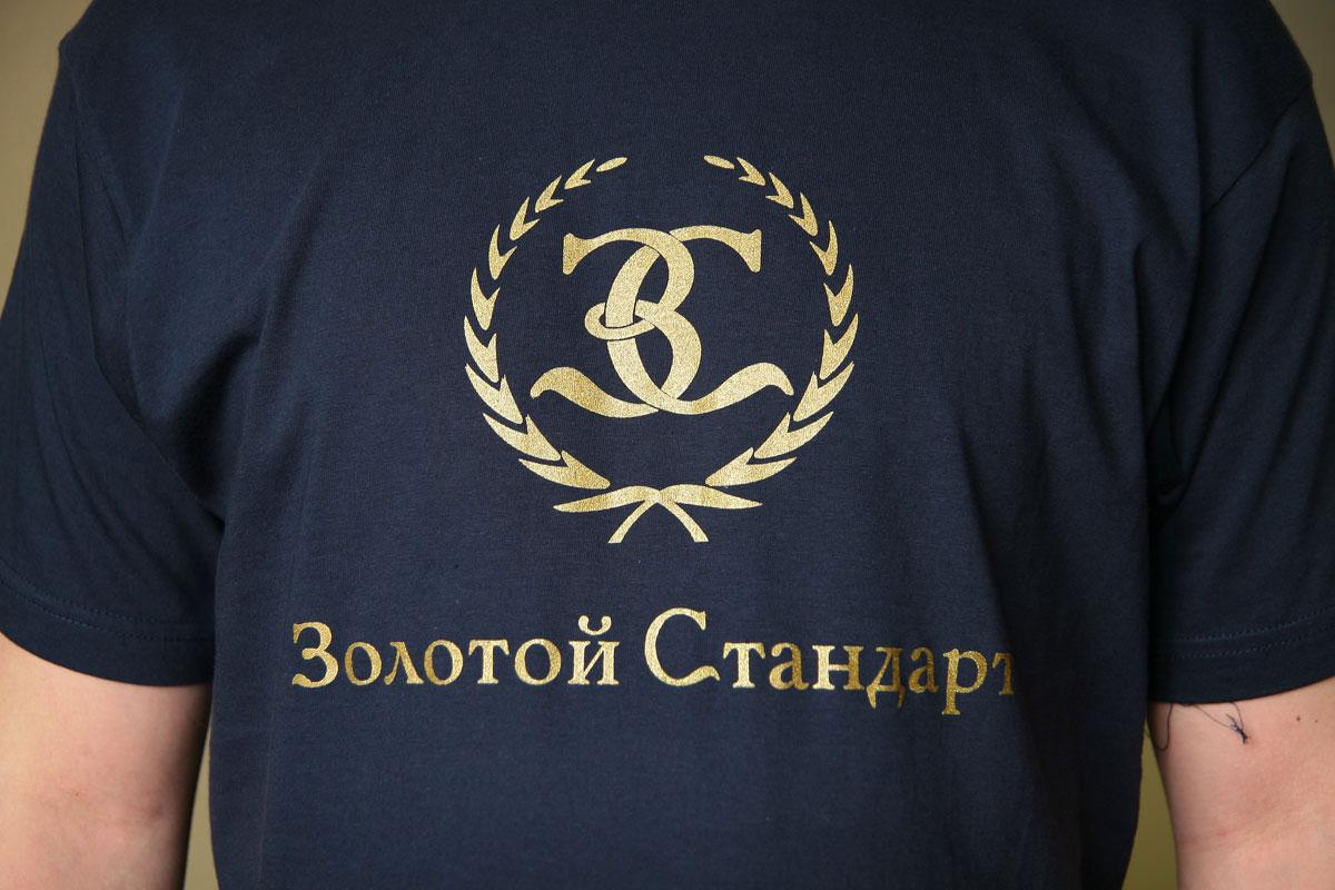 Печать термотрансферных наклеек для одежды в Москве | фото 8