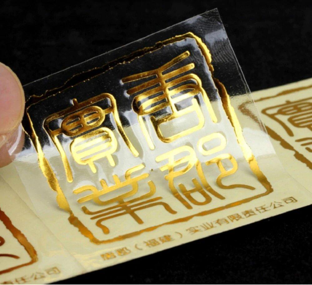 Прозрачные наклейки с логотипом в Москве | фото 2