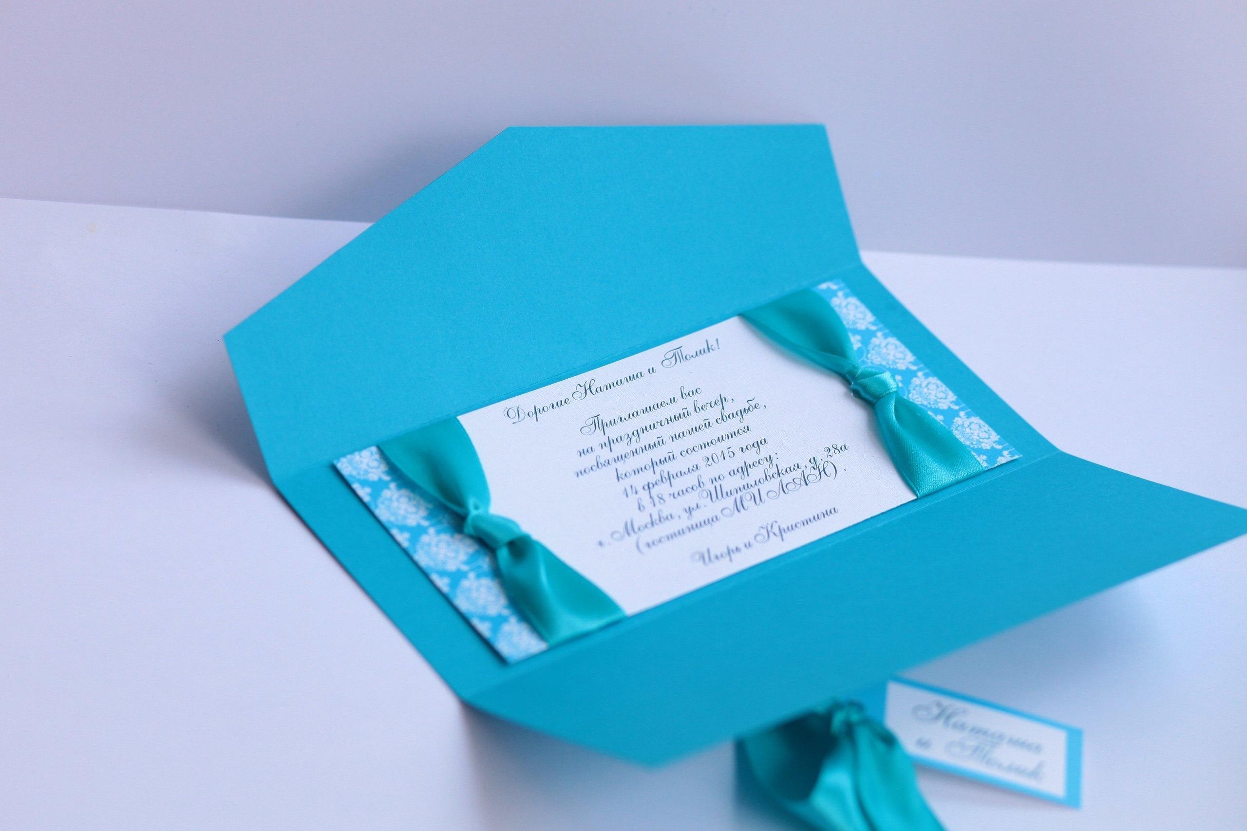 Изготовление свадебных пригласительных конвертов в Москве | фото 2