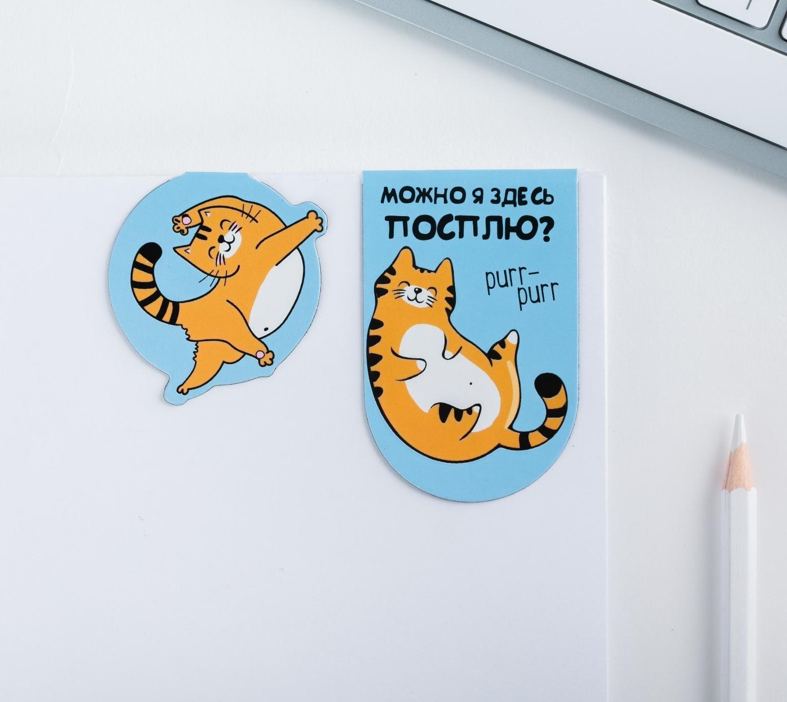 Печать магнитных наклеек в Москве | фото 2