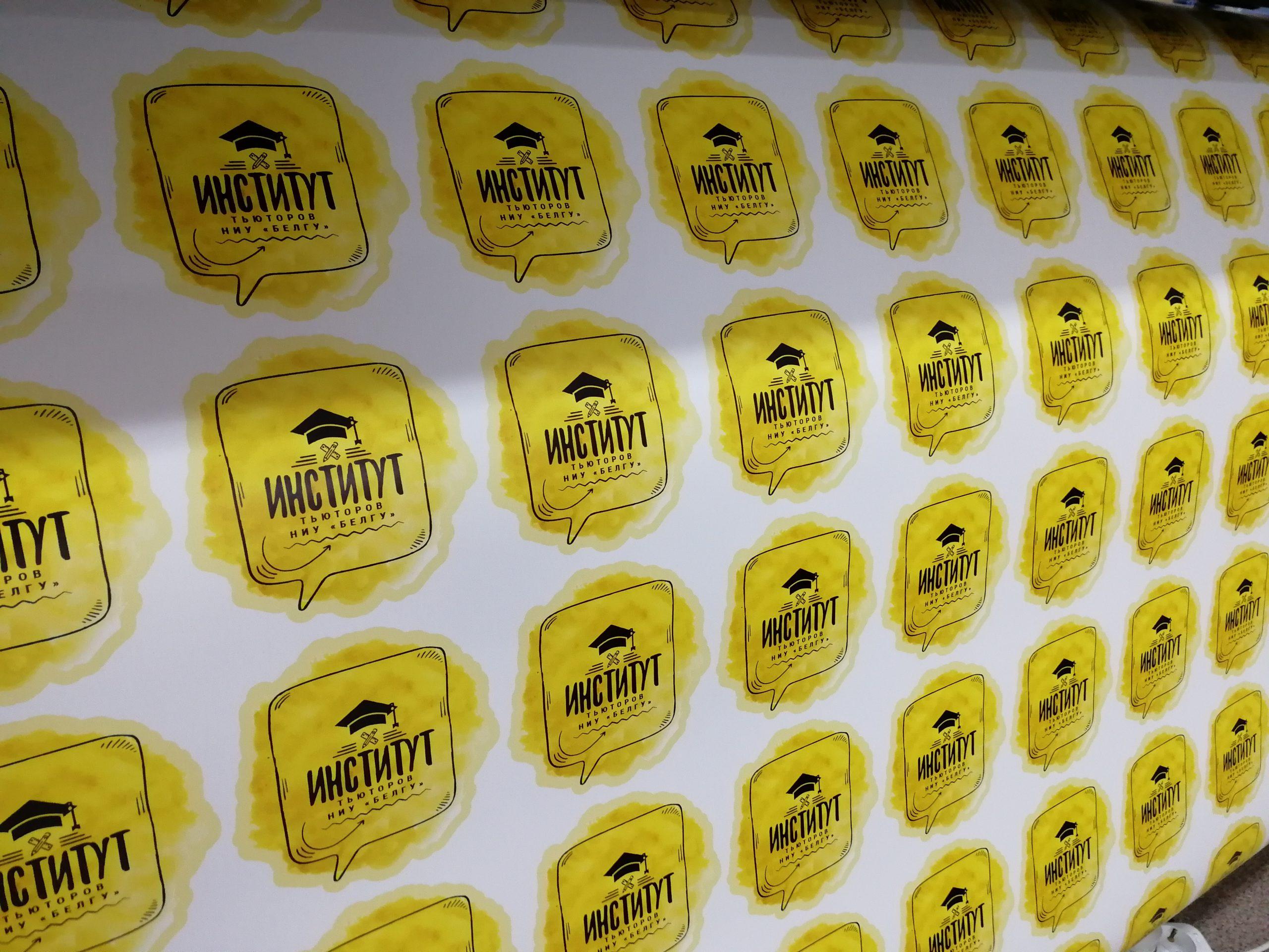 Печать матовых наклеек в Москве   фото 8