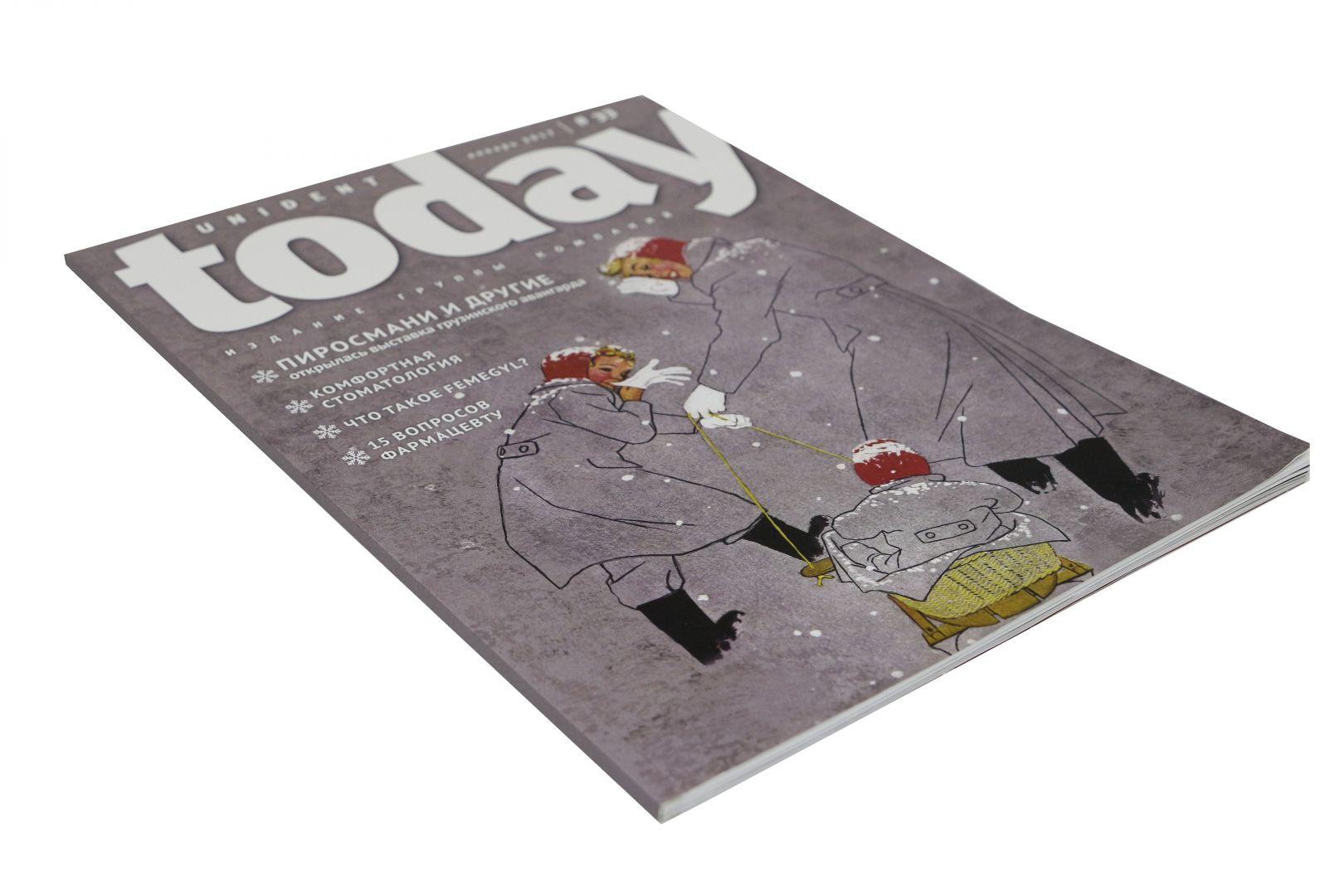 Офсетная печать журналов в Москве   фото 5