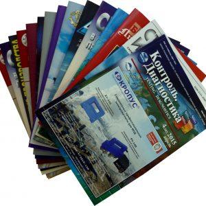 Офсетная печать журналов