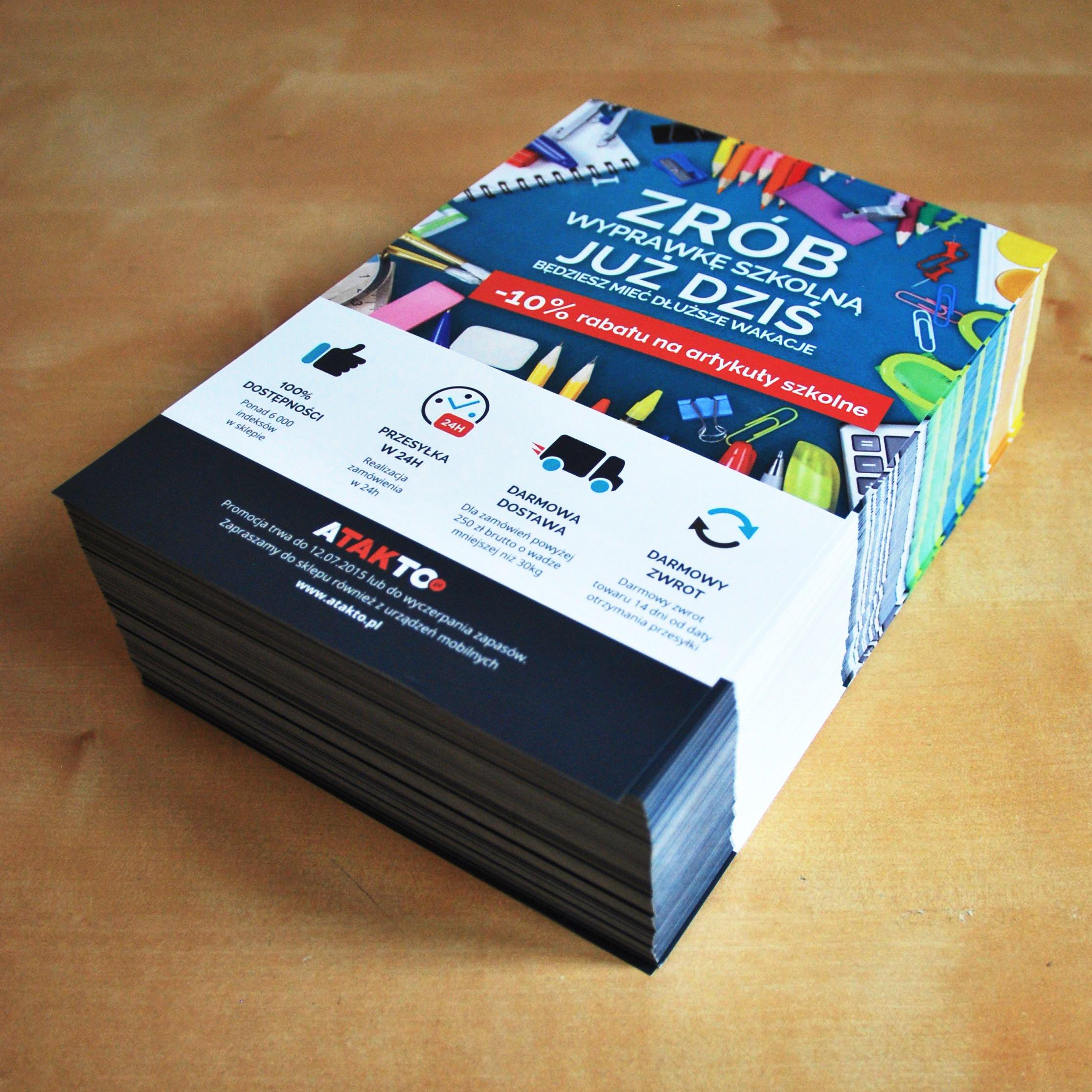 Печать 1000 шт листовок в Москве   фото 4